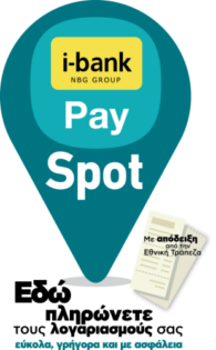 ibps_pay_here_spot